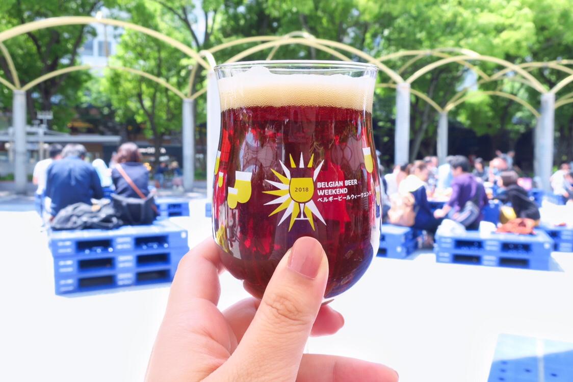 【横浜】ベルギービールウィークエンド2018 の準備はこれでばっちり!今年で参加6年目の筆者が横浜会場の楽しみ方を教えます