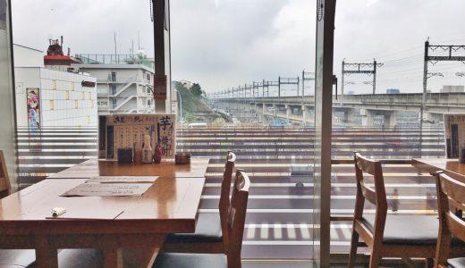 【田端】ニュートーキョーの定食屋さん「百干」でほっこりランチ&昼飲み