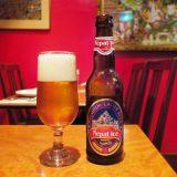 ネパール・アイス・ビール