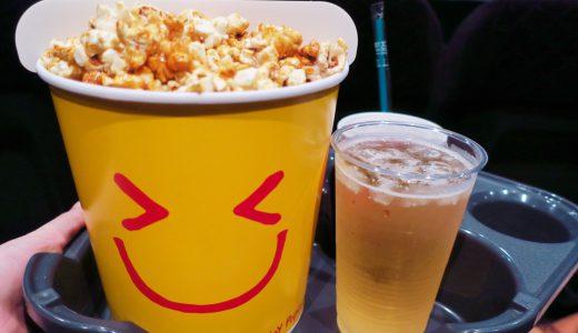 【今日の酒】 #7 日日是好日をもう一度見たい理由 「映画館のハイボール」