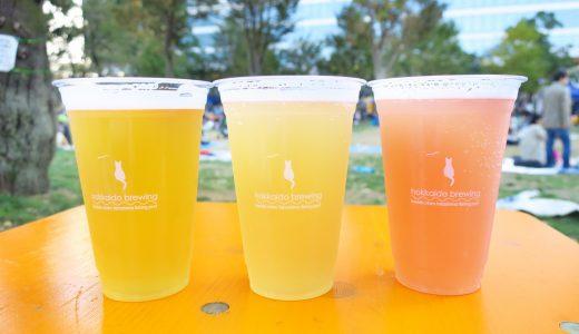 【今日の酒】#10 「ナイアガラハニー」「小樽ウィート」「ピーチホワイト」Hokkaido Brewing (中野 餃子フェスにて)