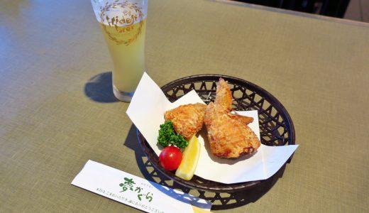 宮崎空港で地ビールを飲むならここ!芸能人も多く訪れる「おもてなし 夢かぐら」