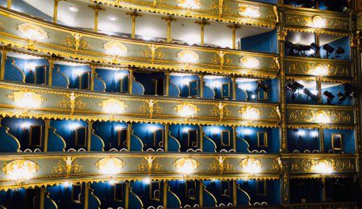 【プラハ】モーツァルトゆかりのエステート劇場でオペラ鑑賞を楽しもう(1)