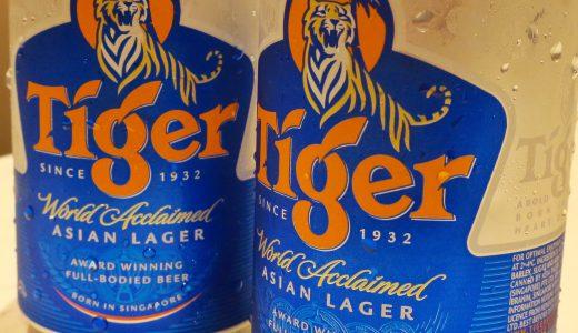 【シンガポール】タイガービールが一番安く手に入るのはここ!コンビニ、スーパーetc. タイガービールの値段を徹底調査!