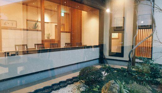 【静岡】浜松旅行でおいしいものを食べるなら!1泊2日のモデルコース公開(1日目)