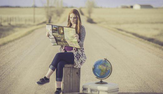 自由人必見!個人旅行派のあなたにも役立つ賢いパッケージツアーの使い方!