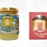 カヤジャム食べ比べ東興 VS Ya Kun KAYA